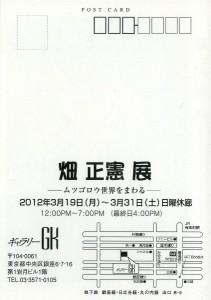 img801