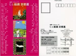 img178-640x474